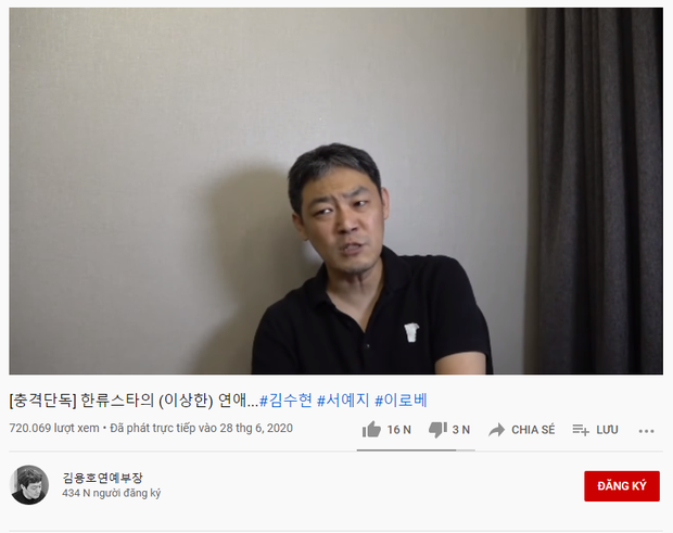 """Thánh tiên tri bóc trần Seo Ye Ji hé lộ tin hot: Lee Jong Suk - Kwon Nara hẹn hò, còn chuẩn """"bài"""" tổng tài tặng bạn gái siêu xe Ferrari - Ảnh 2."""
