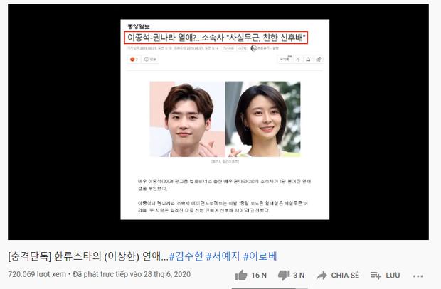 """Thánh tiên tri bóc trần Seo Ye Ji hé lộ tin hot: Lee Jong Suk - Kwon Nara hẹn hò, còn chuẩn """"bài"""" tổng tài tặng bạn gái siêu xe Ferrari - Ảnh 3."""