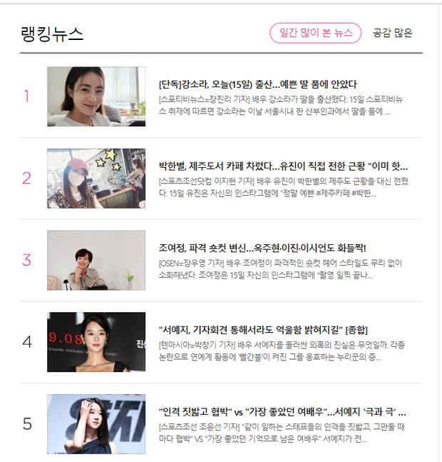 Top 1 Naver: 8 tháng trước còn bị đồn quay lại với Hyun Bin, Kang Sora giờ đã hạ sinh con đầu lòng cho chồng bác sĩ - Ảnh 3.