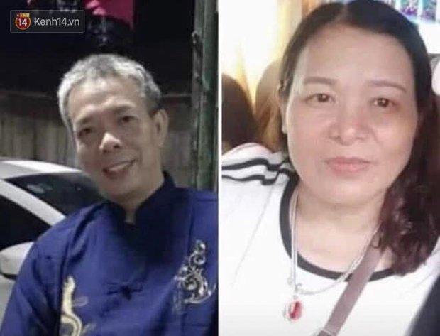 Chân dung cặp vợ chồng mất tích ly kỳ ở Thanh Hoá: Chồng tu chí làm ăn, vợ nợ nần nhiều người - Ảnh 2.