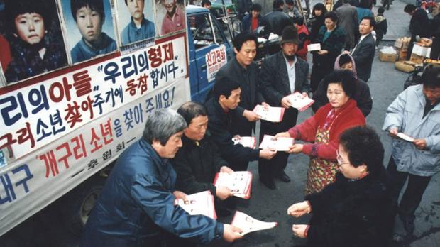 Những cậu bé ếch: 5 đứa trẻ mất tích trong rừng, 11 năm sau chỉ còn là bộ xương khô, vụ án bí ẩn khiến cảnh sát Hàn Quốc vò đầu bứt tóc - Ảnh 2.