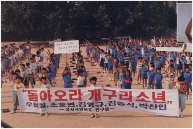 Những cậu bé ếch: 5 đứa trẻ mất tích trong rừng, 11 năm sau chỉ còn là bộ xương khô, vụ án bí ẩn khiến cảnh sát Hàn Quốc vò đầu bứt tóc - Ảnh 3.