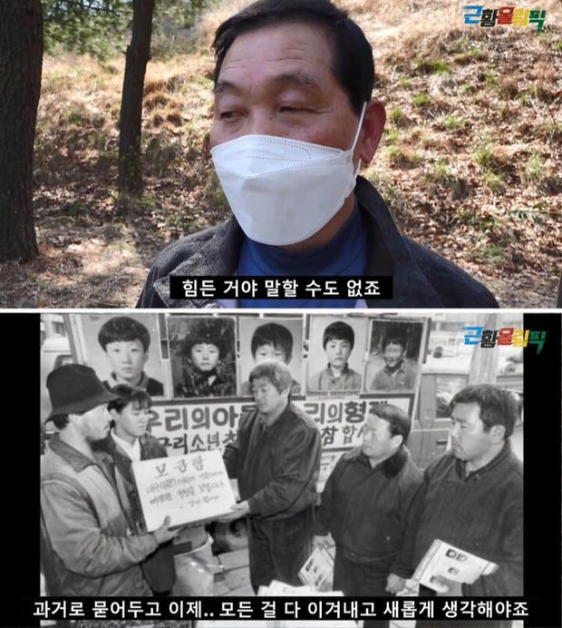 Những cậu bé ếch: 5 đứa trẻ mất tích trong rừng, 11 năm sau chỉ còn là bộ xương khô, vụ án bí ẩn khiến cảnh sát Hàn Quốc vò đầu bứt tóc - Ảnh 7.