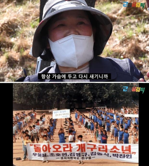 Những cậu bé ếch: 5 đứa trẻ mất tích trong rừng, 11 năm sau chỉ còn là bộ xương khô, vụ án bí ẩn khiến cảnh sát Hàn Quốc vò đầu bứt tóc - Ảnh 6.