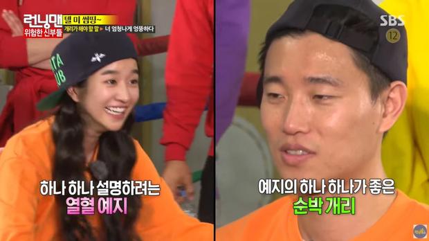 Đào lại clip cũ cho thấy dàn sao Running Man biết con người của Seo Ye Ji: Jessi thái độ ra mặt, Song Ji Hyo cũng phải méo xệch - Ảnh 2.