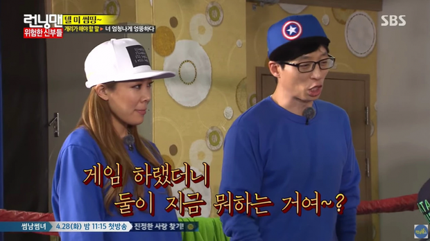Đào lại clip cũ cho thấy dàn sao Running Man biết con người của Seo Ye Ji: Jessi thái độ ra mặt, Song Ji Hyo cũng phải méo xệch - Ảnh 4.