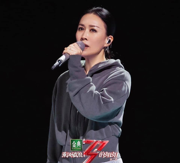 Bị lộ hát nhép, chị đại The Voice Trung Quốc vẫn hiên ngang dẫn đầu show thực tế - Ảnh 2.