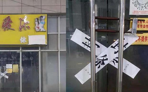 Chuyện ở Trung Quốc: Nhà nghỉ búp bê tình dục đông khách bị đóng cửa không lời giải thích - Ảnh 1.
