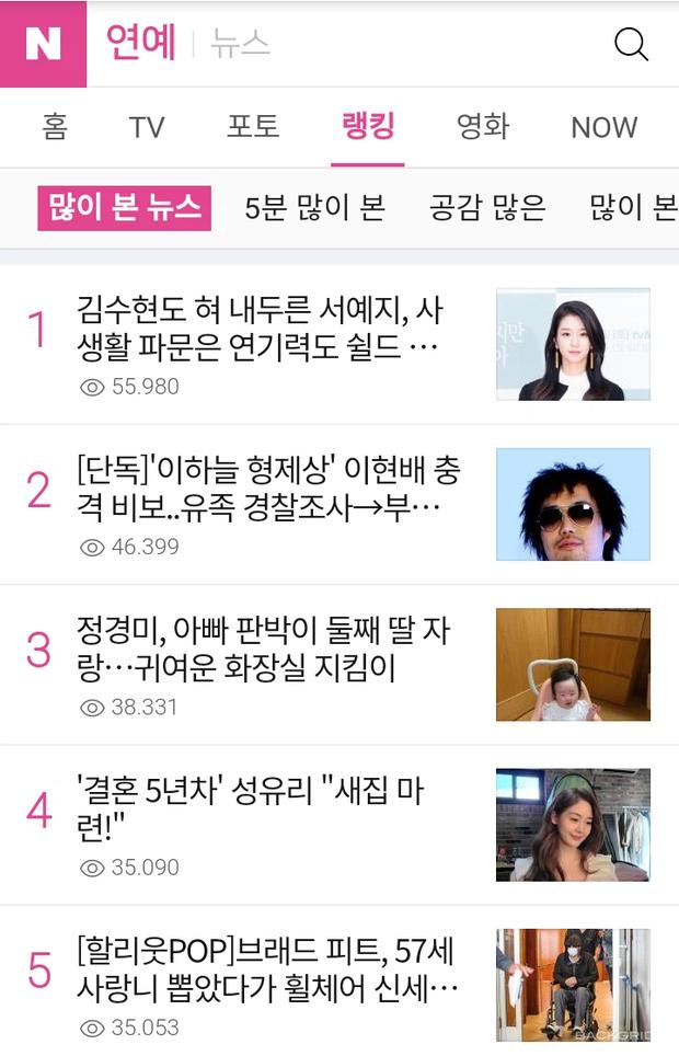Hot nhất xứ Hàn sáng nay: Phát ngôn cũ của tài tử Kim Soo Hyun chứng minh Seo Ye Ji thực sự có khả năng điều khiển đàn ông? - Ảnh 5.