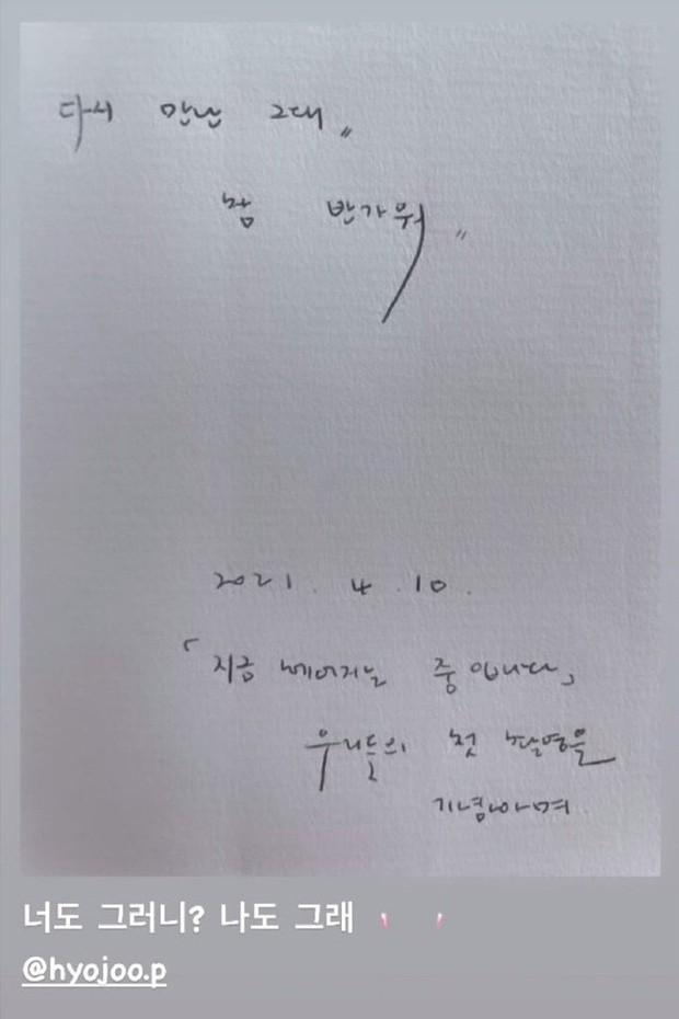 Đối thủ không đội trời chung được chồng cũ Song Joong Ki ủng hộ, Song Hye Kyo đã có ngay động thái dằn mặt? - Ảnh 4.