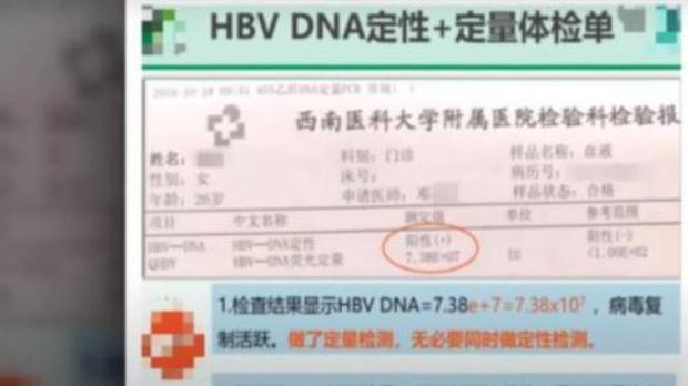 NÓNG: Sự thật ngã ngửa về hình ảnh giấy xét nghiệm ADN chứng minh 2 đứa trẻ không phải con của Trịnh Sảng - Ảnh 3.