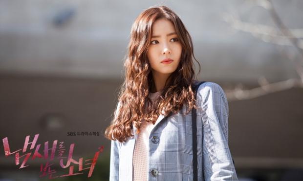 7 loại siêu năng lực xịn xò ở phim Hàn: Thấy ma mà được chú đẹp bảo vệ như Kim Go Eun thì ai cũng cam lòng! - Ảnh 9.