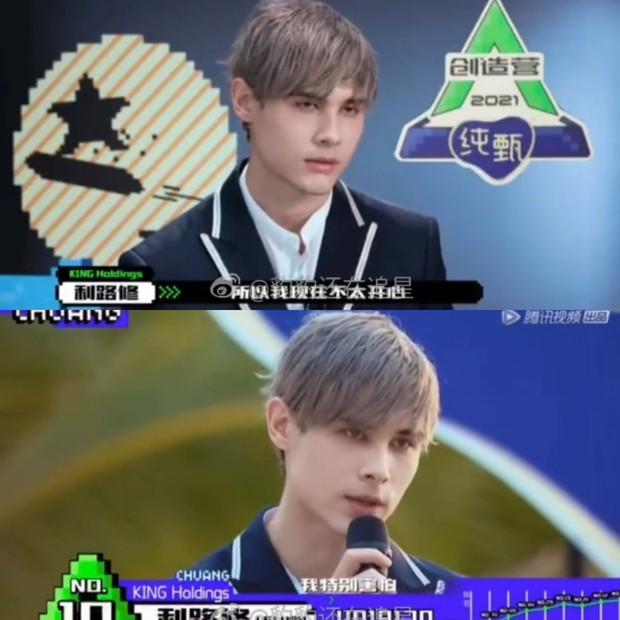 Trai đẹp Sáng Tạo Doanh không vui vì có thứ hạng cao, fan quyết định ngừng vote để Idol... khỏi debut - Ảnh 1.