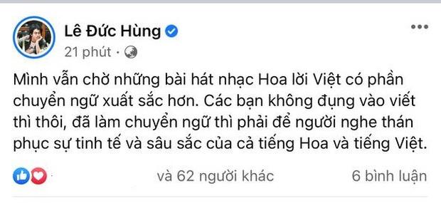 Trào lưu nhạc Hoa lời Việt nở rộ, nhạc sĩ Mew Amazing và Thanh Hưng bày tỏ quan điểm gay gắt - Ảnh 4.