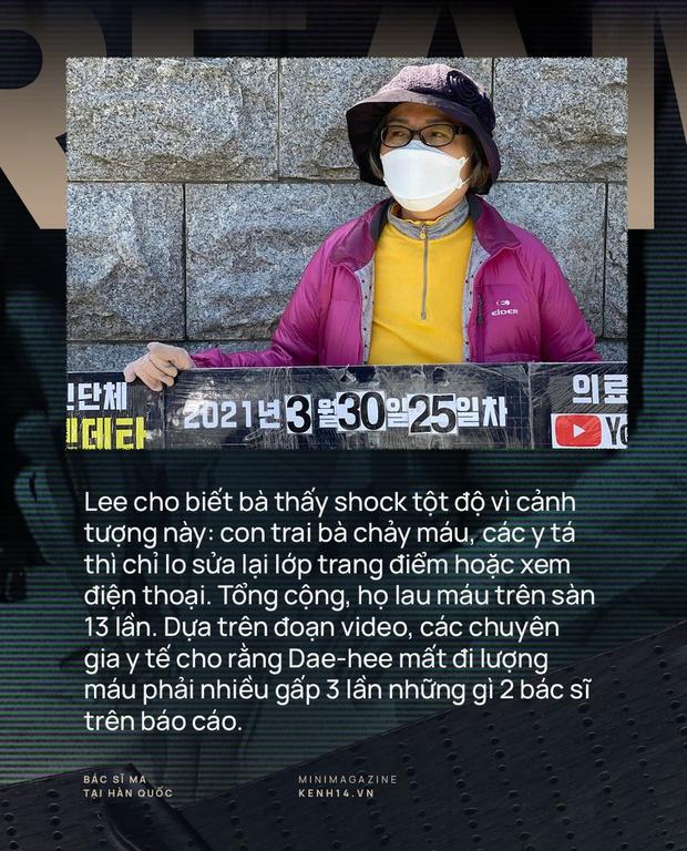 Bác sĩ ma tại Hàn Quốc: Thực tế đáng sợ và cực kỳ nguy hiểm của ngành công nghiệp thẩm mỹ tỉ đô xứ sở kim chi - Ảnh 7.
