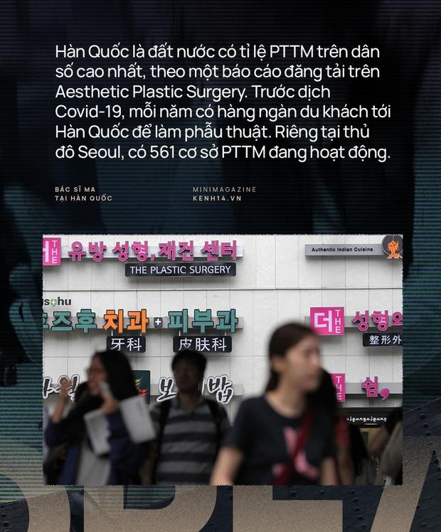 Bác sĩ ma tại Hàn Quốc: Thực tế đáng sợ và cực kỳ nguy hiểm của ngành công nghiệp thẩm mỹ tỉ đô xứ sở kim chi - Ảnh 10.
