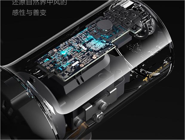 Xiaomi ra mắt quạt cây thông minh Smartmi DC Inverter Floor Fan 3, giá gần 2,5 triệu đồng - Ảnh 3.
