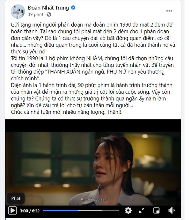 Đạo diễn Nhất Trung tung trích đoạn phim 1990, ngầm khẳng định Nhã Phương là nữ chính mắc bệnh ngôi sao - Ảnh 2.