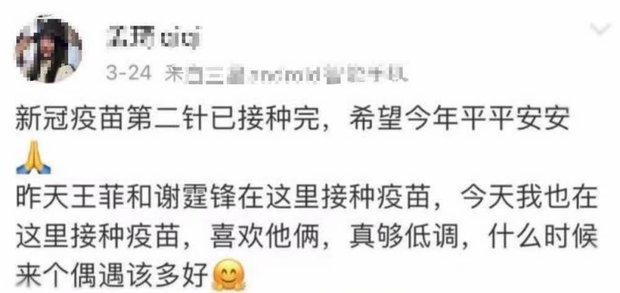Không tái hợp với Trương Bá Chi, Tạ Đình Phong bị tóm sống khoảnh khắc đưa Vương Phi đi làm điều này - Ảnh 3.