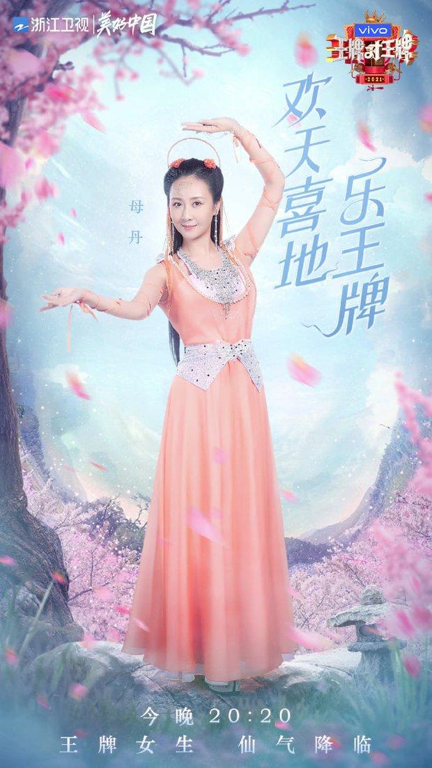 Hội chị đẹp Thất Tiên Nữ tái hợp sau 16 năm, cô nổi tiếng nhất bùng kèo nhưng vẫn vui hết nấc! - Ảnh 11.