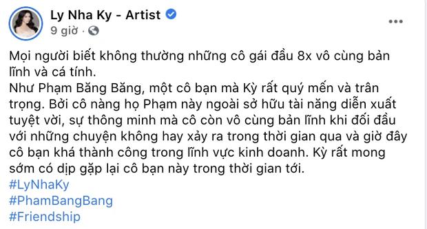 """Lý Nhã Kỳ tiết lộ mối quan hệ bất ngờ với Phạm Băng Băng, tiện """"bóc"""" tính cách thật của nữ minh tinh ngoài đời - Ảnh 2."""