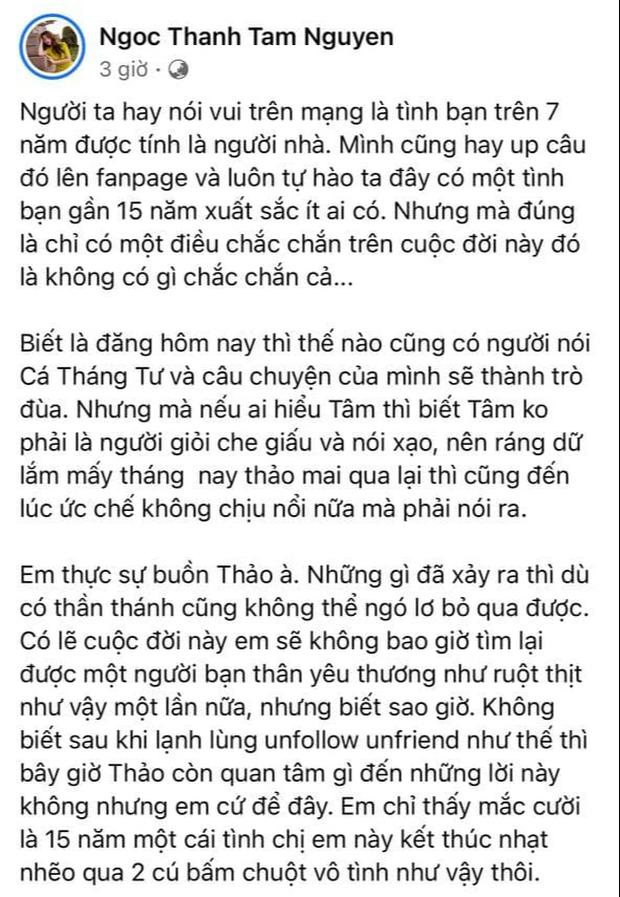 Vợ TGĐ Phan Thành với bạn thân là con đại gia quyết định xả vai, chấm dứt trò đùa nghỉ chơi hơi nhạt - Ảnh 4.