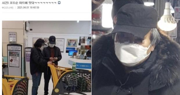 """Bức ảnh """"kẻ ấu dâm vụ bé Nayoung mua rượu"""" dậy sóng MXH, cảnh sát phải lên tiếng, tiết lộ luôn tình trạng của hắn sau 3 tháng ra tù gây bất ngờ - Ảnh 2."""
