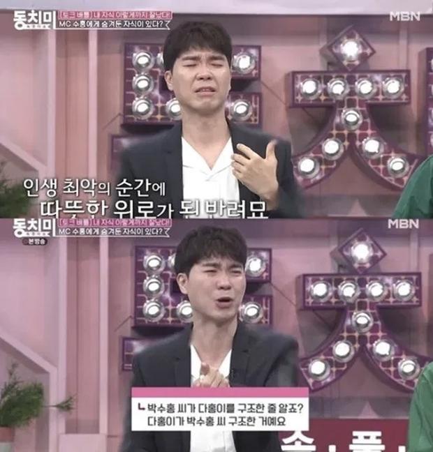 MC Hàn Quốc bị anh trai ruột lừa gạt, chiếm đoạt 205 tỷ đồng bỏ trốn: Cuộc đời tôi đã bị hủy hoại - Ảnh 4.