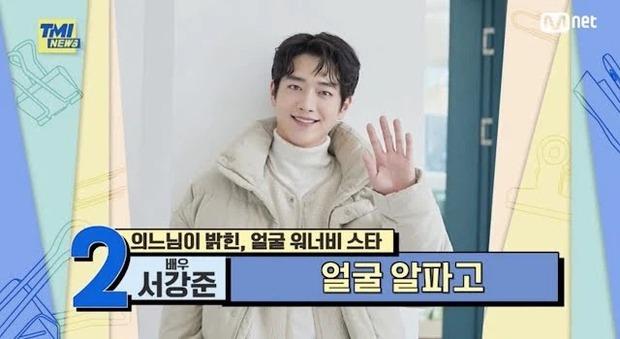 Bác sĩ thẩm mỹ chọn ra 3 idol đẹp trai nhất Kpop: V (BTS) hạng thấp bất ngờ dù visual No.1 thế giới, 2 nam thần top đầu là ai? - Ảnh 4.