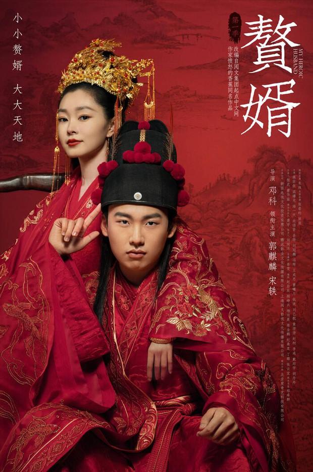 10 phim Trung chiếu mạng hot nhất Quý 1/2021: Cẩm Tâm Tựa Ngọc out Top 5, quán quân gây cười té ghế - Ảnh 4.