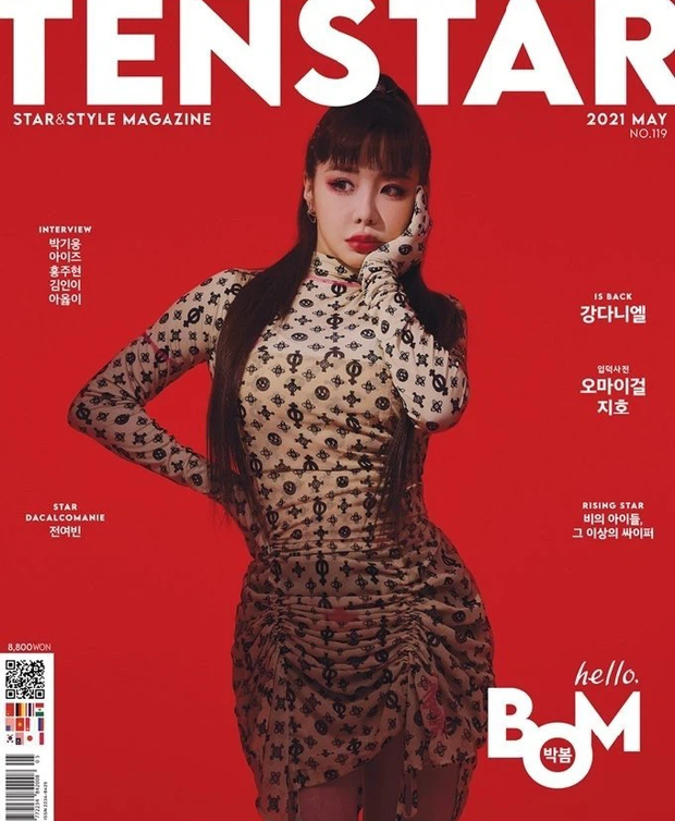 Giảm 1 lèo 11kg, Park Bom khoe body nuột đến nghẹt thở trên tạp chí nhưng gương mặt vẫn khiến dân tình hốt hoảng - Ảnh 4.