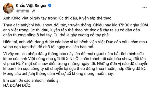 Tuấn Hưng tiết lộ tình trạng sức khoẻ của Khắc Việt, thông báo 1 điều thay đổi của nam ca sĩ hậu phẫu thuật vì tai nạn gãy xương - Ảnh 4.
