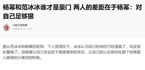 Dương Mịch - Phạm Băng Băng bỗng dưng bị so sánh: Cùng gặp scandal lớn nhưng Phạm gia lại yếu thế hơn đàn em chỉ vì thói kiêu ngạo? - Ảnh 5.