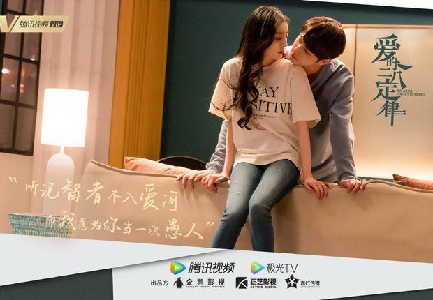 Fan chán ngán vì Dương Mịch - Hứa Khải diễn chẳng ra couple ở phim mới, có cảnh còn fail đến sượng trân - Ảnh 13.