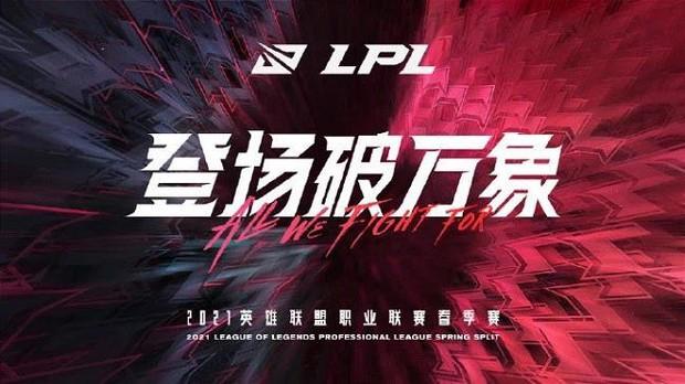 Nóng: Riot Games Trung Quốc chính thức công bố danh sách đen, hội bán độ LMHT phải lao đao! - Ảnh 1.