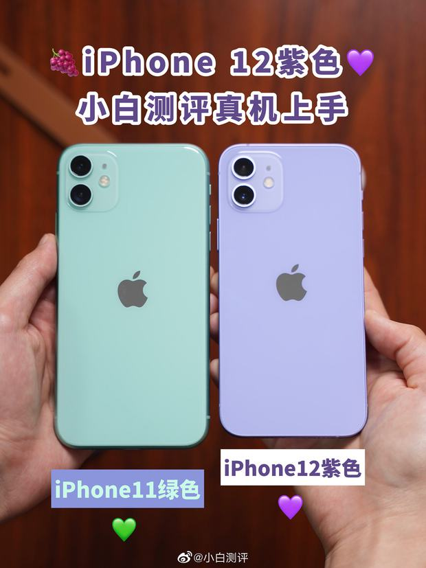 Rò rỉ hình ảnh thực tế iPhone 12 tím, đẹp đến nao lòng! - Ảnh 4.