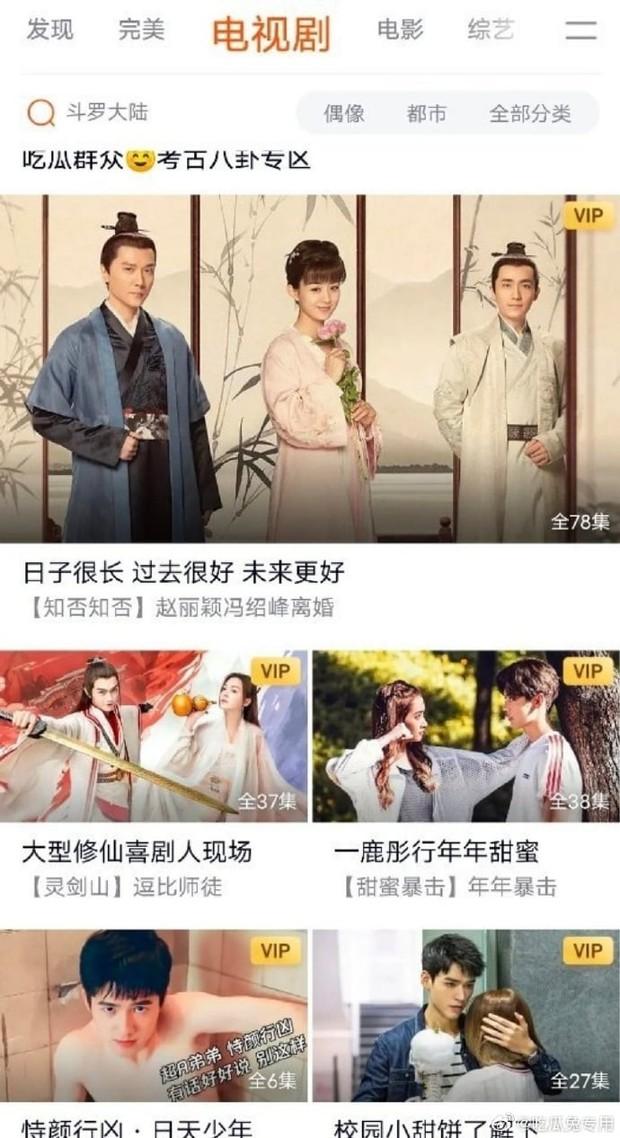 Vụ ly hôn Triệu Lệ Dĩnh bị Tencent công khai cà khịa, fan bực tức tẩy chay Minh Lan Truyện - Ảnh 1.