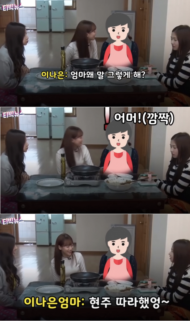 Drama chưa từng có ở Kpop: Bị thành viên bắt nạt, nữ idol bị cả... mẹ ruột của kẻ đầu têu hùa vào chế giễu trên truyền hình - Ảnh 4.