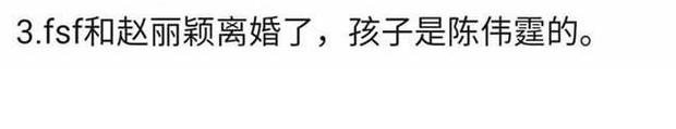 Loạt hint tố Triệu Lệ Dĩnh - Phùng Thiệu Phong ly hôn từ lâu: Valentine bơ nhau, chồng mặc kệ vợ loay hoay với tin đồn - Ảnh 4.