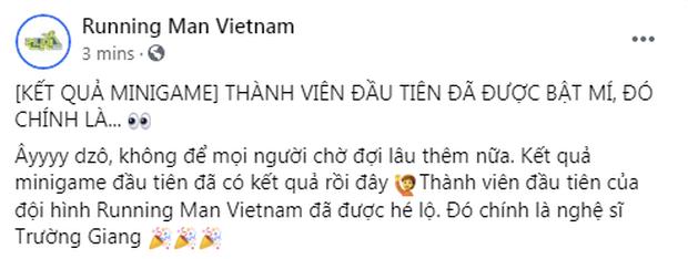Chính thức: Trường Giang là thành viên đầu tiên của Running Man Vietnam 2021! - Ảnh 1.