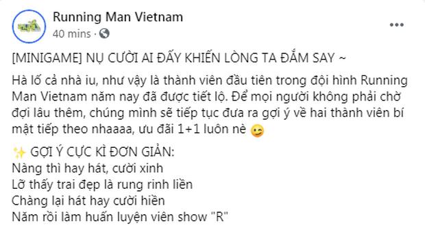 Karik & Ninh Dương Lan Ngọc là 2 thành viên tiếp theo của Running Man Việt 2021? - Ảnh 1.