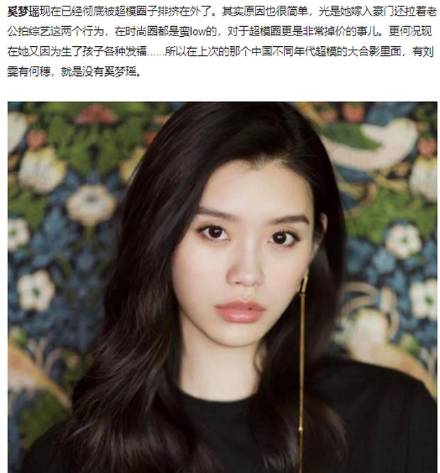 Mật báo Cbiz: Trương Hằng gài bẫy Trịnh Sảng, Ming Xi bị hắt hủi khỏi giới thời trang, kim chủ bỏ rơi Thẩm Nguyệt phũ phàng - Ảnh 9.