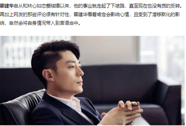 Mật báo Cbiz: Trương Hằng gài bẫy Trịnh Sảng, Ming Xi bị hắt hủi khỏi giới thời trang, kim chủ bỏ rơi Thẩm Nguyệt phũ phàng - Ảnh 7.