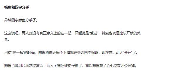 Mật báo Cbiz: Trương Hằng gài bẫy Trịnh Sảng, Ming Xi bị hắt hủi khỏi giới thời trang, kim chủ bỏ rơi Thẩm Nguyệt phũ phàng - Ảnh 13.