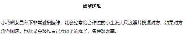 Mật báo Cbiz: Trương Hằng gài bẫy Trịnh Sảng, Ming Xi bị hắt hủi khỏi giới thời trang, kim chủ bỏ rơi Thẩm Nguyệt phũ phàng - Ảnh 14.
