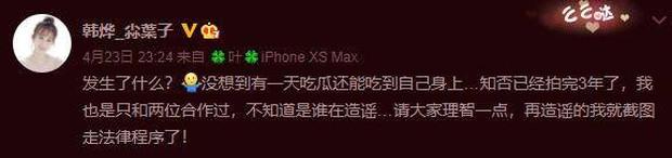 Rầm rộ tin Phùng Thiệu Phong ngoại tình với a hoàn của Triệu Lệ Dĩnh, Cnet đòi tìm profile - Ảnh 3.