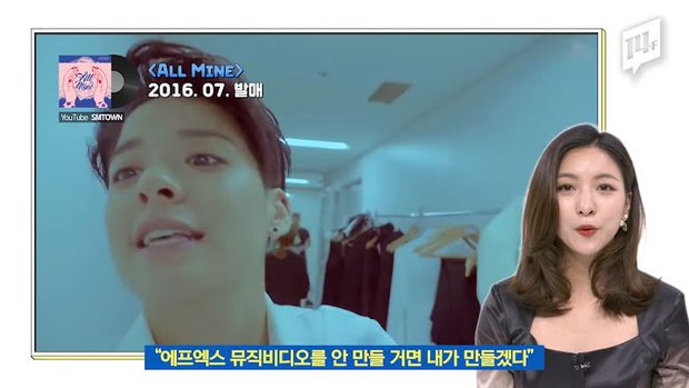 Luna tiết lộ SM không thèm quay MV cuối cùng của f(x), Amber phải đạo diễn từ A đến Z để lưu giữ kỷ niệm cùng chị em - Ảnh 3.