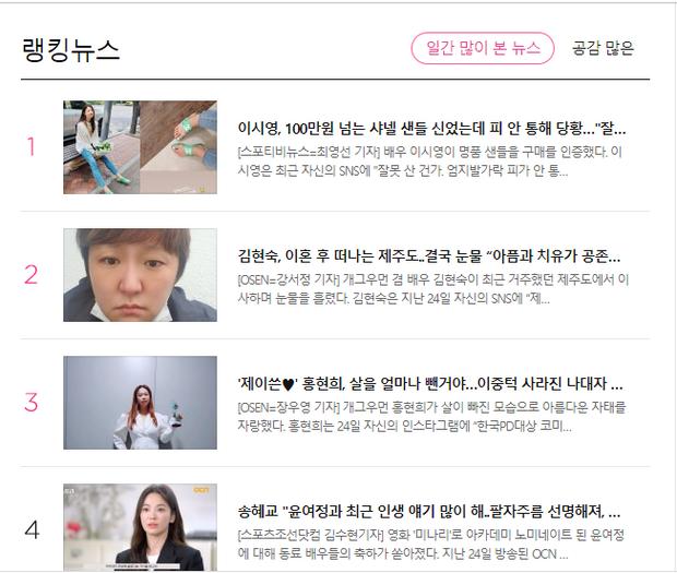 Mới sáng ra mỹ nhân Vườn Sao Băng Lee Si Young đã lên top Naver, tất cả là vì đôi dép xấu lạ nhưng giá tận 20 triệu? - Ảnh 5.
