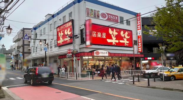 """""""Đột nhập"""" siêu thị Quỳnh Trần JP mua chân gấu ở Nhật, phát hiện sự thật """"rùng mình"""" tới mức này - Ảnh 2."""