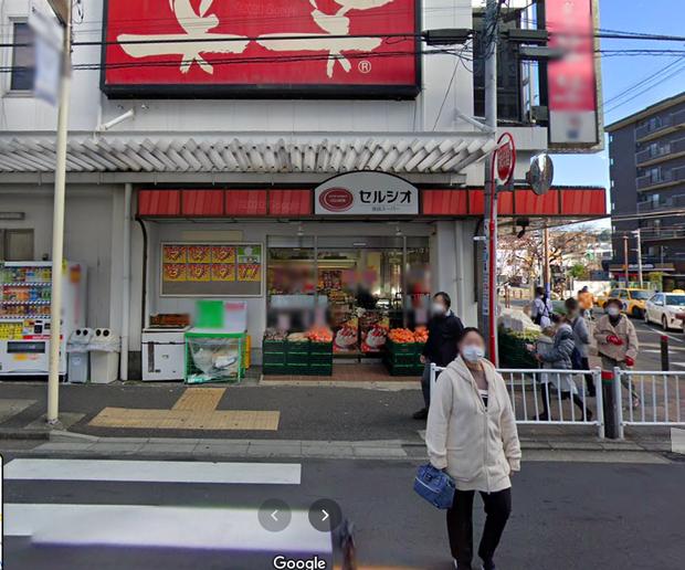 """""""Đột nhập"""" siêu thị Quỳnh Trần JP mua chân gấu ở Nhật, phát hiện sự thật """"rùng mình"""" tới mức này - Ảnh 4."""